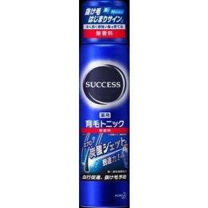 サクセス薬用育毛トニック 無香料 小 73g|yatownart