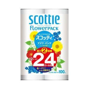 スコッティ 2倍巻き 12ロール(シングル)【...の関連商品9