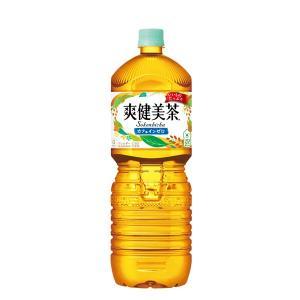 【2ケースセット】爽健美茶 PET 2L 6×2【代引き不可】【他商品との同梱不可】|yatownart