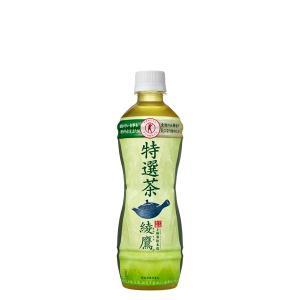 【1ケースセット】綾鷹 特選茶 PET 500ml 24×1【代引き不可】【他商品との同梱不可】|yatownart