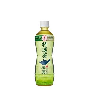 【2ケースセット】綾鷹 特選茶 PET 500ml 24×2【代引き不可】【他商品との同梱不可】|yatownart