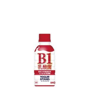 【1ケースセット】ヨーグルスタンド B-1乳酸菌 PET 190ml 30×1【代引き不可】【他商品との同梱不可】|yatownart