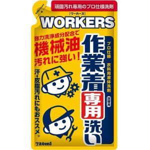 WORKERS作業着液体洗剤 詰替 720ml【新生活】|yatownart