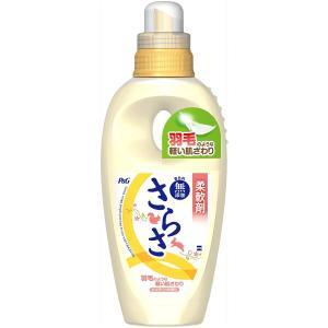 無添加 さらさ 柔軟剤 ボトル 600ml【新生活】|yatownart