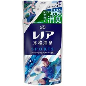 【2個まとめ買い】レノア 本格消臭 柔軟剤 スポーツ フレッシュシトラスブルー 詰め替え 430mL ×2個【代引き不可】【日時指定不可】|yatownart
