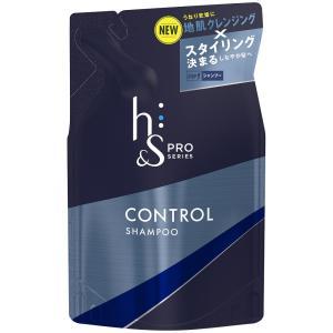 h&s PRO (エイチアンドエス プロ) メンズ シャンプー コントロール 詰め替え (スタイリン...