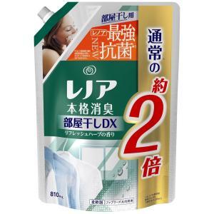 【6個まとめ買い】レノア 本格消臭 柔軟剤 部屋干しDX リフレッシュハーブ 詰め替え 特大 810mL ×6個|yatownart