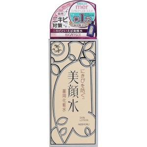 明色 美顔水 薬用化粧水 90ml 【代引き不可】【日時指定不可】|yatownart