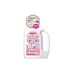 ピジョン 赤ちゃんの洗たく用洗剤 ピュア 800ml|yatownart