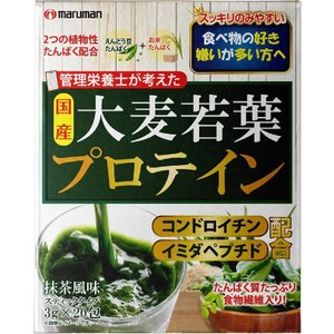 【6個まとめ買い】マルマン 大麦若葉プロテイン 20包 ×6個|yatownart