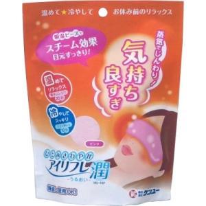 【12個まとめ買い】アイリフレ潤 ピンク ×12個 yatownart