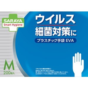 スマートハイジーン プラスチック手袋EVA M 200枚 yatownart