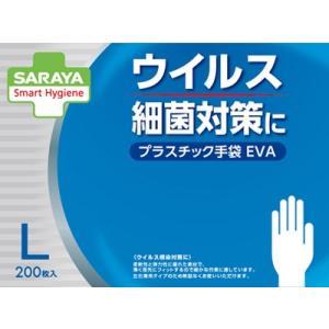 【20個まとめ買い】スマートハイジーン プラスチック手袋EVA L 200枚 ×20個 yatownart