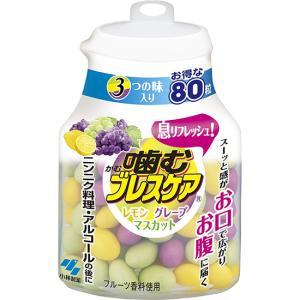噛むブレスケアボトル アソート 80粒【新生活】の関連商品10