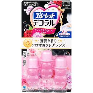 ブルーレットデコラル アロマピンクローズの香り|yatownart