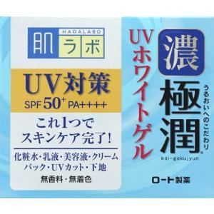 【42個まとめ買い】肌ラボ 極潤UVホワイトゲル ×42個|yatownart