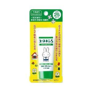 ユースキンS UVミルク|yatownart
