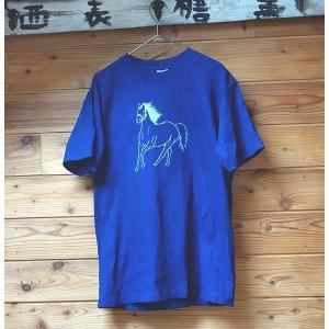 馬の藍染Tシャツ メンズ・レディースどちらでもOK|yatsugatakestyle