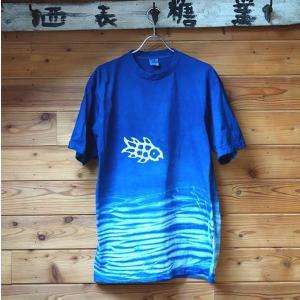 藍染絞り染めTシャツ・手染め お魚と波模様・メンズにもレディースにも|yatsugatakestyle