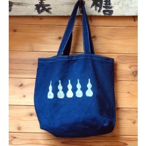 藍染・手染めキャンバス帆布バッグ・ひょうたん・ML|yatsugatakestyle