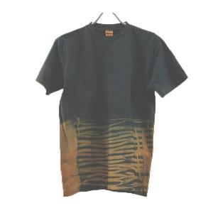 藍染と柿渋染めの手染め絞りTシャツ・波模様|yatsugatakestyle