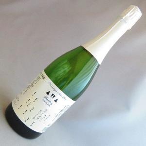 岩手県二戸の地酒「南部美人」のスパークリング日本酒は凄い!  SAKE COMPETITION 20...