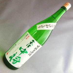 会津中将 純米生原酒 無濾過初しぼり 1.8L Cool便