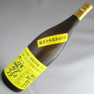 まんさくの花 純米大吟醸生原酒 杜氏選抜 イエローラベル 1.8L Cool便