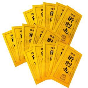 精華肝胆丸 60丸(2日分)×15袋|yatsumekanpou