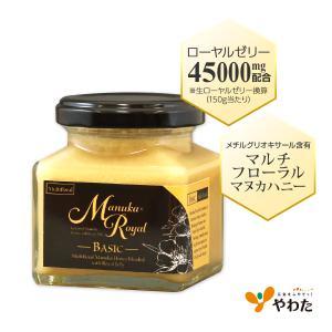 マヌカローヤル BASIC(150g) マヌカハニー ローヤルゼリー ギフト やわた 公式