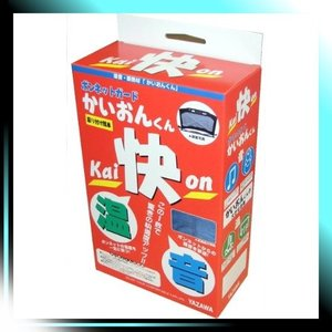 YAZAWA 断熱材 カイオンクン ミニバンヨウ 品番 3000|yaya-ayy14