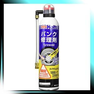 ホルツ パンク修理剤 タイヤウェルド 大 1000cc~2500ccまで MH76|yaya-ayy14