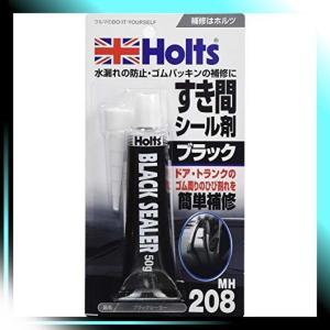 ホルツ すき間シール剤 ブラックシーラー MH208|yaya-ayy14