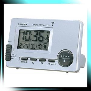 エンペックス EMPEX ジャストタイム ST 電波時計 置き時計 LC-860|yaya-ayy14