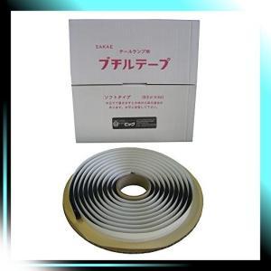 ブチルテープ 丸 9968|yaya-ayy14