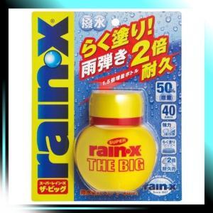 スーパーレイン・X THE BIG 8483 HTRC 3 撥水剤|yaya-ayy14