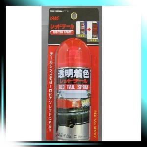 ダイヤワイト レッドテール 品番 DIA-3100 HTRC 2.1 ペイント|yaya-ayy14