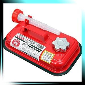 YAZAWA ガソリン携帯缶 ミニタンク 2.5L 品番 MT3|yaya-ayy14