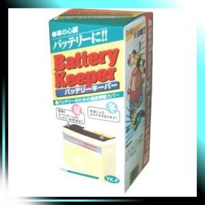 YAZAWA 断熱材 バッテリーキーパー YK-F 品番 YK-F|yaya-ayy14