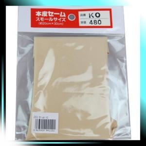 FUJIEISANGYO 鹿セーム革 品番 K0 yaya-ayy14