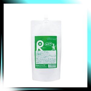 ripica 虫取りクリーナー エコパウチ 200ml C006|yaya-ayy14