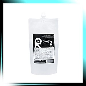 ripica イオンデポジットクリーナー エコパウチ 200ml K015|yaya-ayy14