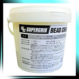ビードクリーム 1kg SG-BC-1|yaya-ayy14