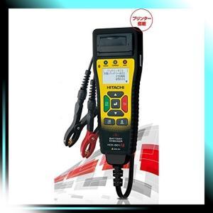 HITACHI バッテリーチェッカーHCK-601FB|yaya-ayy14