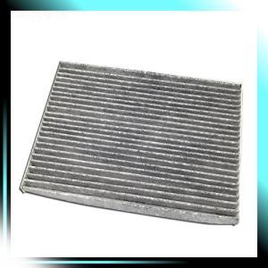 セレナーC26 純正交換 活性炭入り&特殊3層構造 日産 エアコンフ|yaya-ayy14
