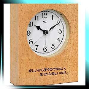 目覚まし時計 置き時計 連続秒針 木製 バックライト スヌーズ ナチュ|yaya-ayy14