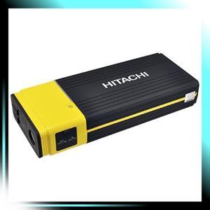 ジャンプスターター 充電バッテリーポータブルパワーソース 1600|yaya-ayy14