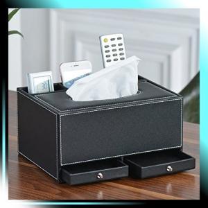 Felimoa ティッシュケース ティッシュボックス 小物入れ ティッシュ交換簡単! 小物が収納可能な引出付き 身の回りの小物整理に! スマホやリモコン|yaya-ayy14