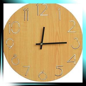 掛け時計 木製時計 アナログ おしゃれ ナチュラル 壁掛け時計 部屋装 yaya-ayy14