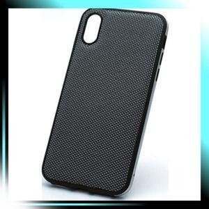 ナイロンシルバー ディーフ Hybrid Case Etanze for iPhone XR